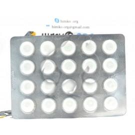 Proviged EPF (blister 20 tab)