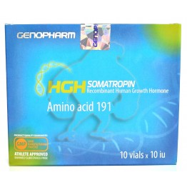 Genopharm (Генофарм) (10 фл)