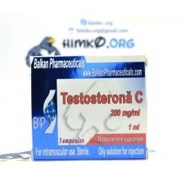 CIPANDROL (Testosterona С Balkan) (1 ml)