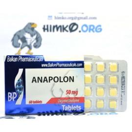 Anapolon Balkan (blister 20 tab)