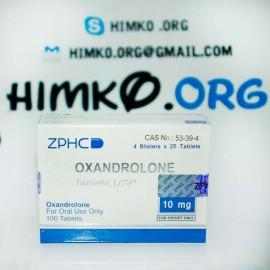 Oxandrolone ZPHC (100 tab.)