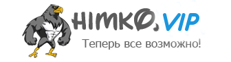 Himko.vip