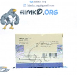 Anastrozole ZPHC (blister 25 tab.)