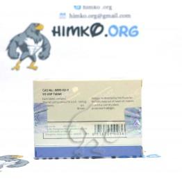 Tryroid Liothyronine ZPHC (blister 25 tab)50 mcg
